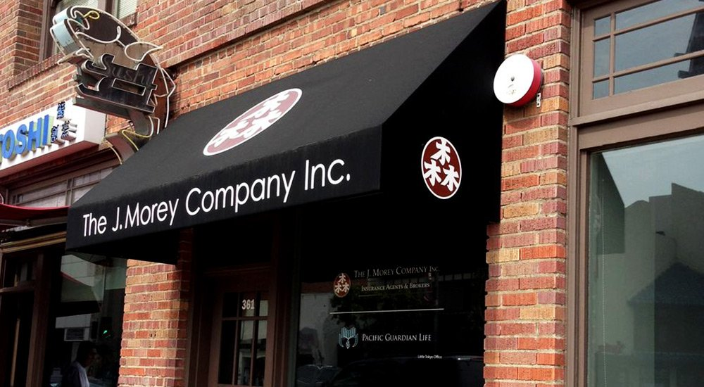The J. Morey Company, Inc. | insurance agency | 361 E 1st St, Los Angeles, CA 90012, USA | 8664593073 OR +1 866-459-3073