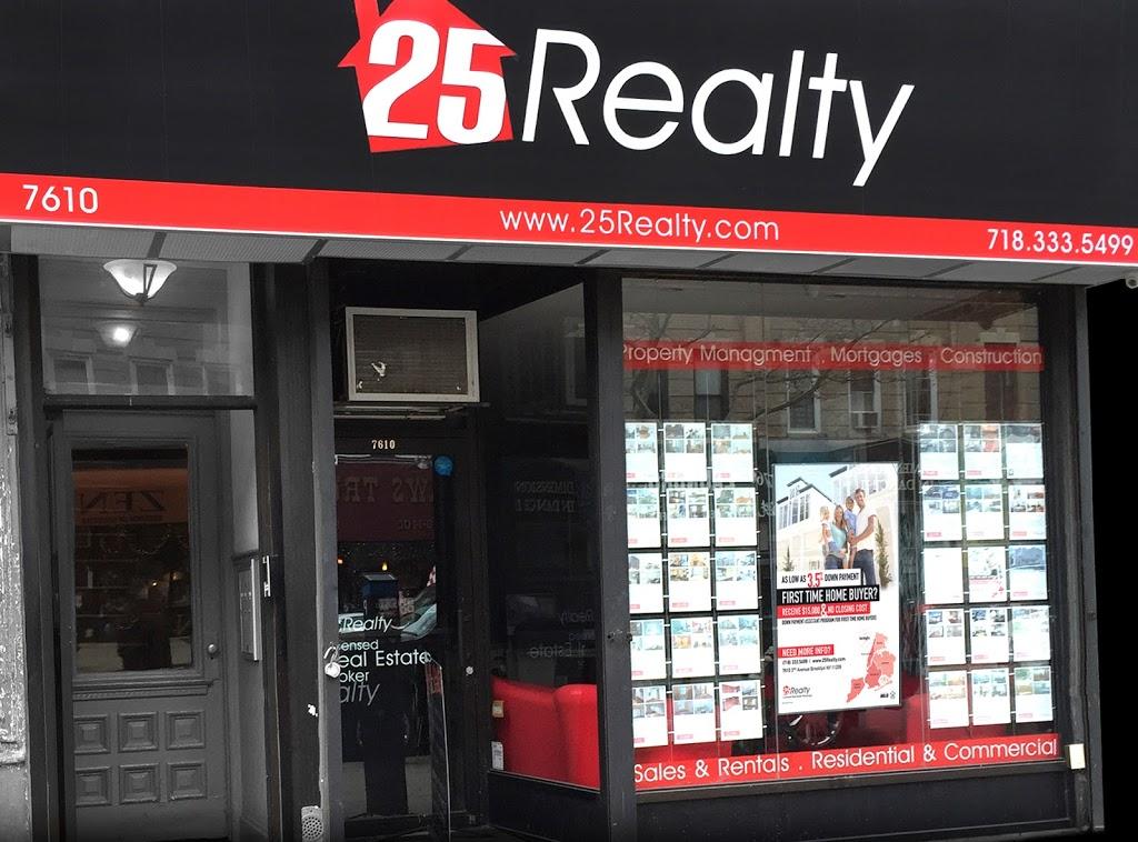 REALTYNERD | insurance agency | 7610 3rd Ave, Brooklyn, NY 11209, USA | 7183335499 OR +1 718-333-5499