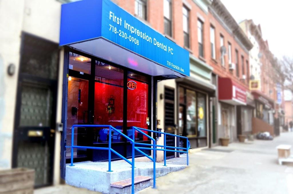 1st Impression Dental | insurance agency | 719 Franklin Ave, Brooklyn, NY 11238, USA | 7182300908 OR +1 718-230-0908