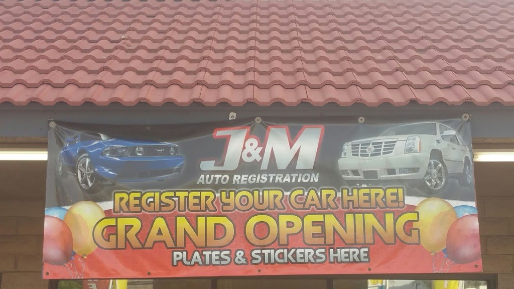 J & M Auto Registration   insurance agency   931 W Holt Blvd b, Ontario, CA 91762, USA   9094606848 OR +1 909-460-6848